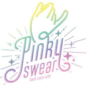 Pinky Swear Jewelry